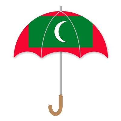 モルディブ共和国の国旗-傘