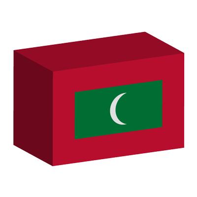 モルディブ共和国の国旗-積み木