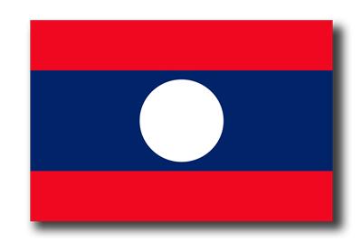 ラオス人民民主共和国の国旗-ドロップシャドウ
