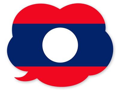 ラオス人民民主共和国の国旗-吹き出し