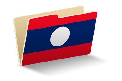 ラオス人民民主共和国の国旗-フォルダ