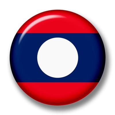 ラオス人民民主共和国の国旗-缶バッジ