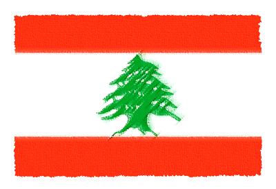 レバノン共和国の国旗-パステル