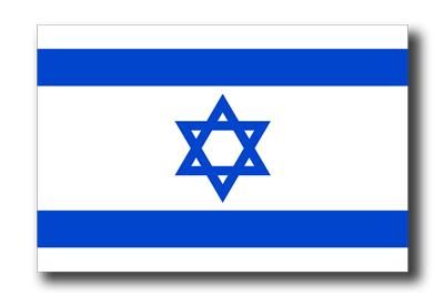 イスラエル国の国旗-ドロップシャドウ