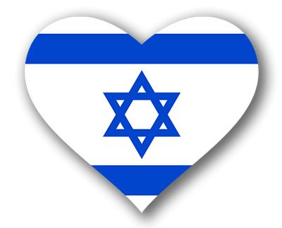 イスラエル国の国旗-ハート