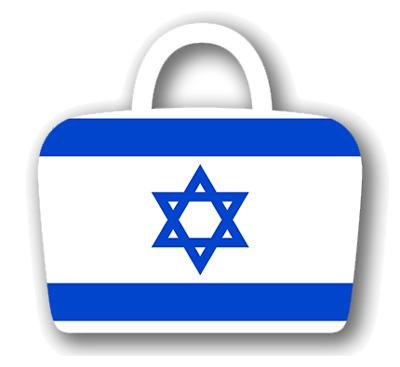 イスラエル国の国旗-バッグ