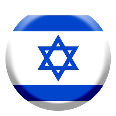 イスラエル国の国旗-コイン