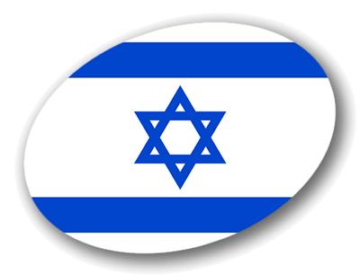イスラエル国の国旗-楕円
