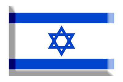 イスラエル国の国旗-板チョコ