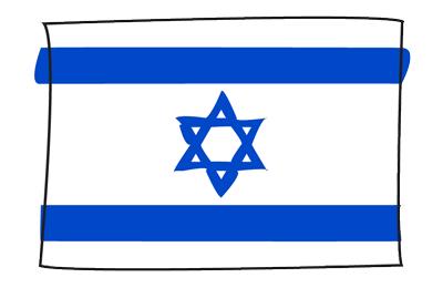 イスラエル国の国旗-グラフィティ