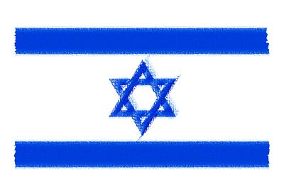イスラエル国の国旗-パステル
