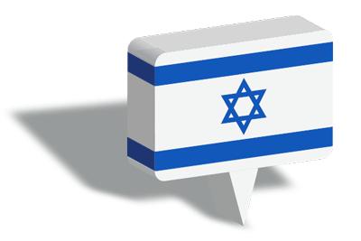 イスラエル国の国旗-マップピン