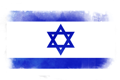 イスラエル国の国旗-水彩風