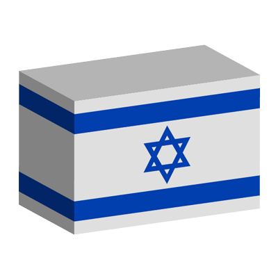 イスラエル国の国旗-積み木