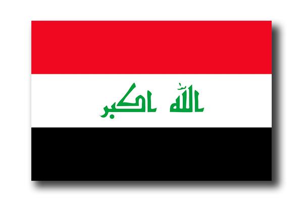 イラク共和国