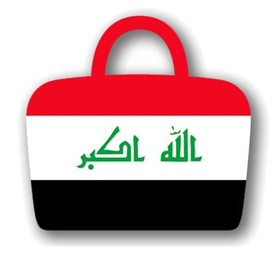 イラク共和国の国旗-バッグ
