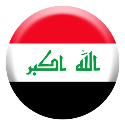 イラク共和国の国旗-コイン