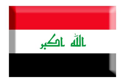 イラク共和国の国旗-板チョコ