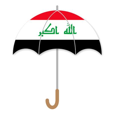 イラク共和国の国旗-傘