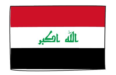 イラク共和国の国旗-グラフィティ