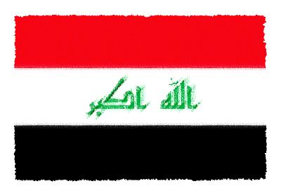 イラク共和国の国旗-パステル