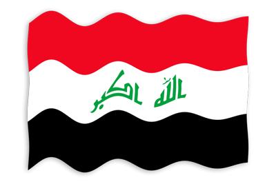 イラク共和国の国旗-波