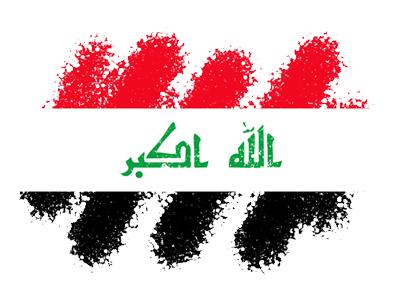 イラク共和国の国旗-クレヨン1