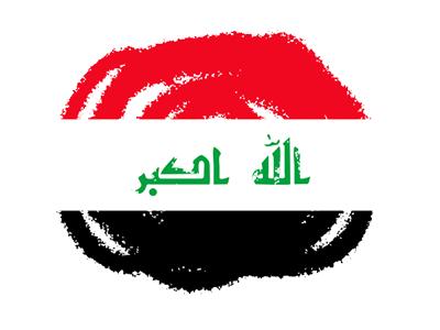イラク共和国の国旗-クラヨン2