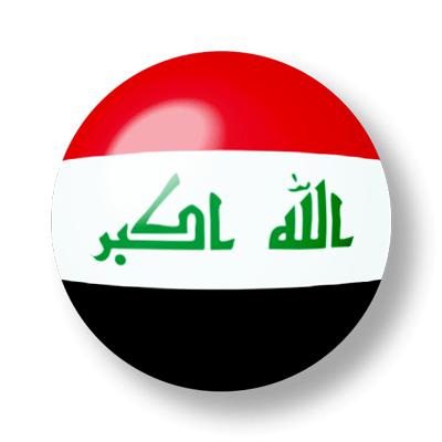 イラク共和国の国旗-ビー玉