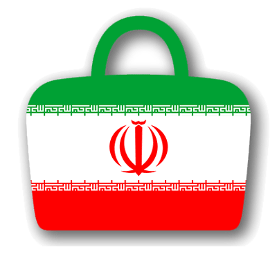 イラン・イスラム共和国の国旗-バッグ