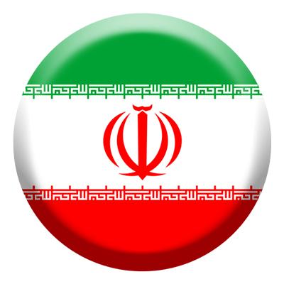 イラン・イスラム共和国の国旗-コイン