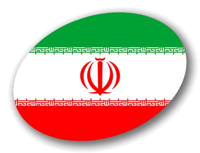 イラン・イスラム共和国の国旗-楕円