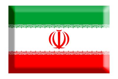イラン・イスラム共和国の国旗-板チョコ