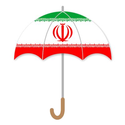 イラン・イスラム共和国の国旗-傘