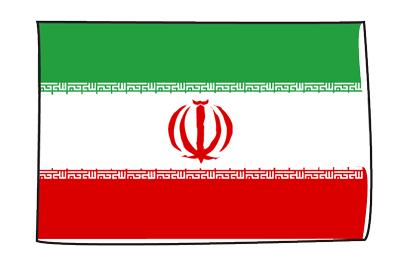 イラン・イスラム共和国の国旗-グラフィティ