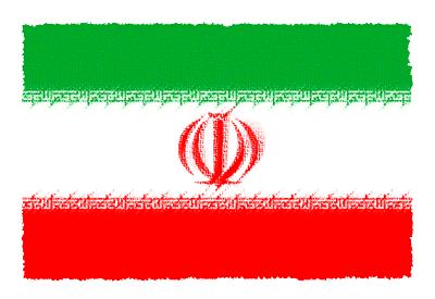 イラン・イスラム共和国の国旗-パステル