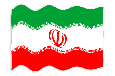 イラン・イスラム共和国の国旗-波