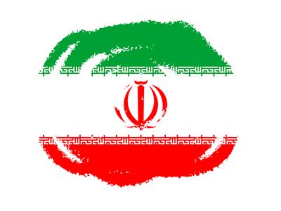イラン・イスラム共和国の国旗-クラヨン2