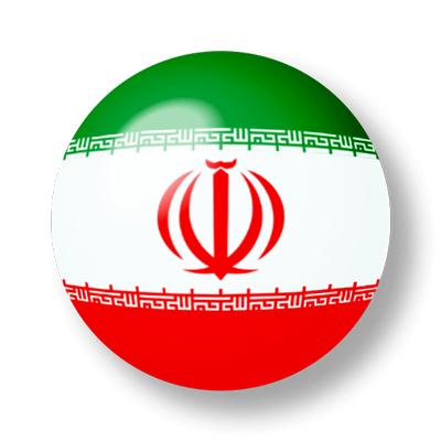 イラン・イスラム共和国の国旗-ビー玉