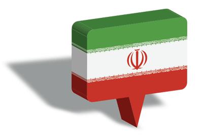 イラン・イスラム共和国の国旗-マップピン