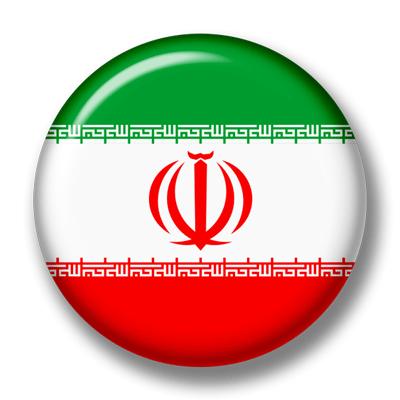 イラン・イスラム共和国の国旗-缶バッジ