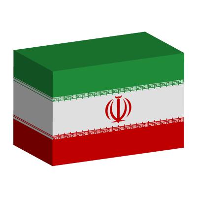 イラン・イスラム共和国の国旗-積み木