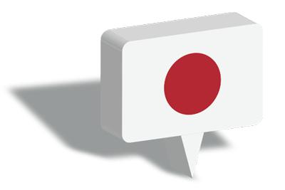 日本の国旗-マップピン