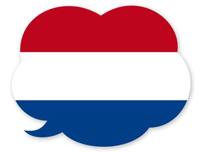 オランダ王国の国旗-吹き出し