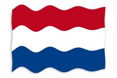 オランダ王国の国旗-波
