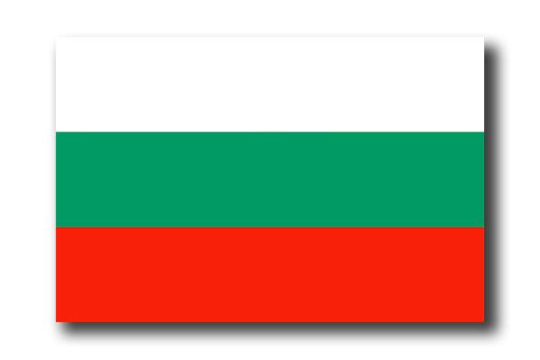 ブルガリア共和国