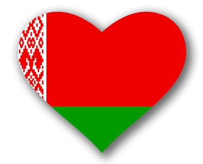 ベラルーシ共和国の国旗-ハート