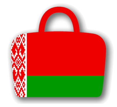 ベラルーシ共和国の国旗-バッグ