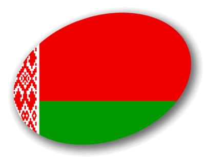 ベラルーシ共和国の国旗-楕円