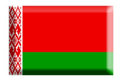 ベラルーシ共和国の国旗-板チョコ